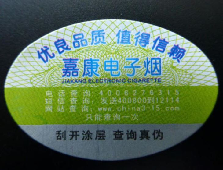 Electronic cigarette anti-counterfeiting label