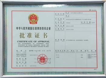 2 investment certificate.jpg